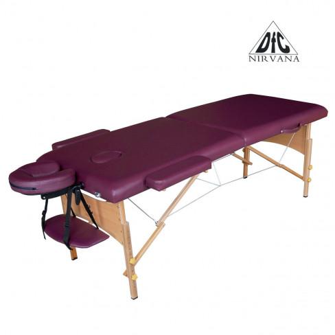 Складной массажный стол DFC Nirvana Relax фиолетовый