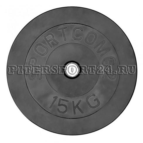 Диск обрезиненный 15 кг 26мм