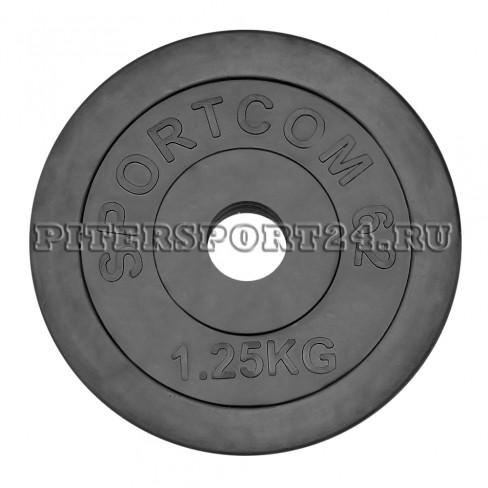 Диск обрезиненный 1,25 кг 26мм