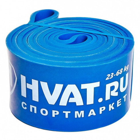 Резиновая петля (23-68 кг) Синяя